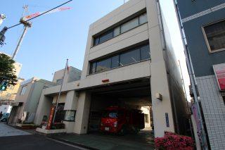 東京消防庁 深川消防署永代出張所