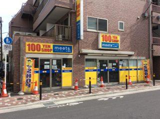 ミーツ 江古田店
