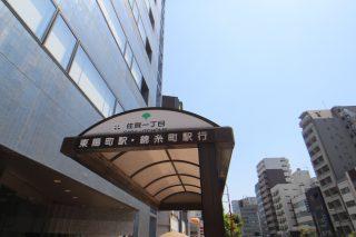 最寄りのバス停「佐賀一丁目」東陽町駅・錦糸町駅行方面