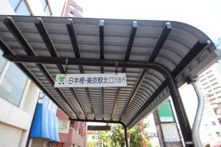 佐賀一丁目(バス)