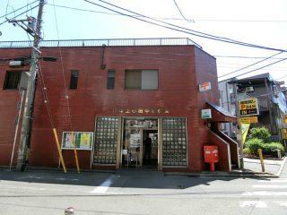 上小田中郵便局