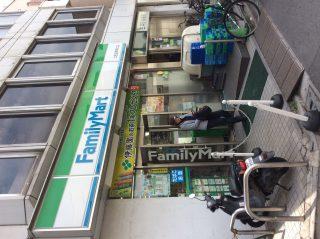 駅前ファミマ