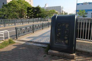 きよすみ橋