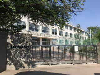中野区立 緑野中学校