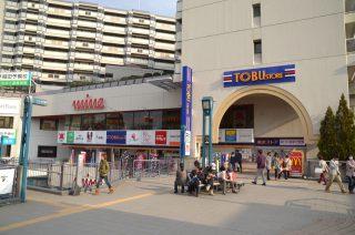 (株)東武ストア 川越店