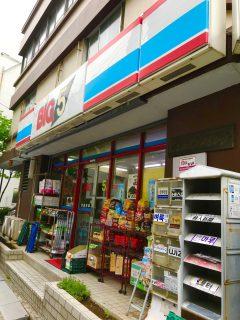 錦糸町勧告食品スーパーBIG5