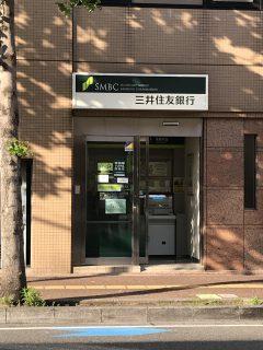 三井住友銀行武蔵中原駅前出張所