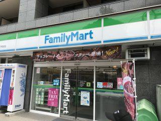 ファミリーマート登戸駅前店