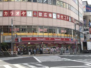 トモズ志木店