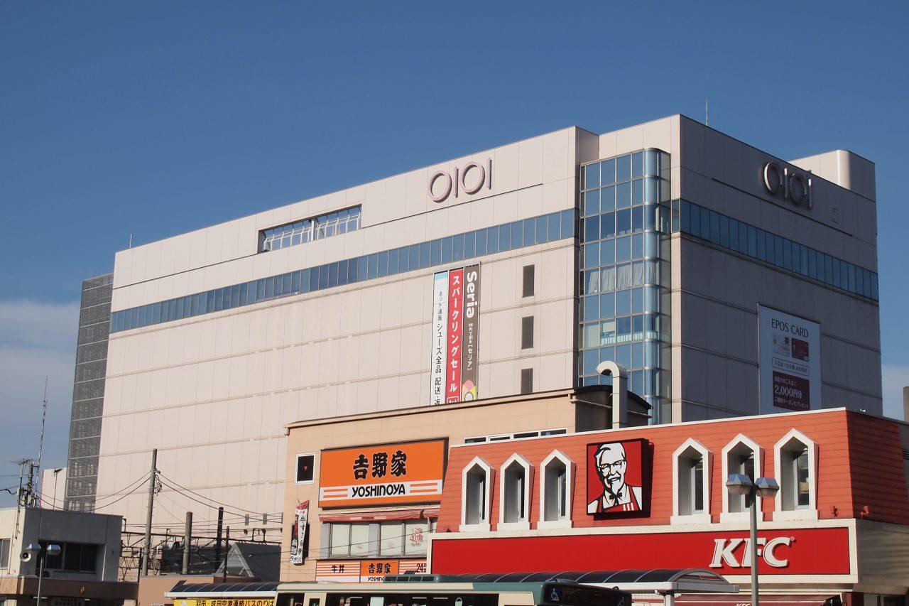 志木 総合 新座 病院 中央
