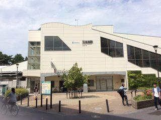 江古田駅2
