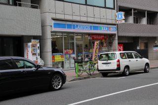 ローソン 東日本橋二丁目店