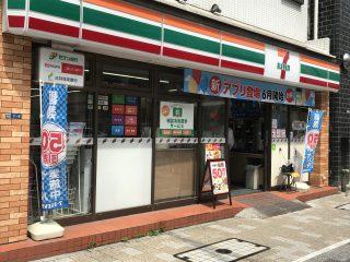 セブン-イレブン東日本橋駅前店