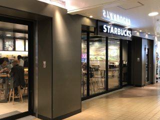 スターバックスコーヒーエキア志木店