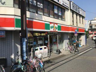 サンクス 野方駅北口店