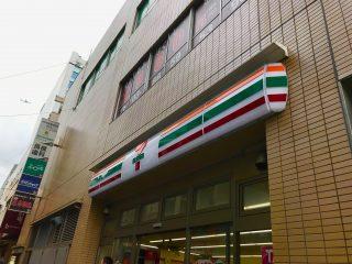錦糸町セブンイレブン