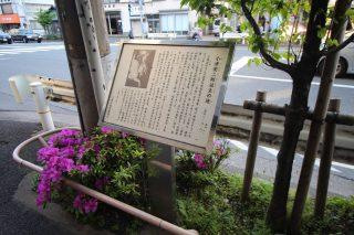 小津安二郎生誕の地