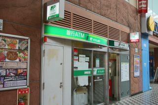 ゆうちょ銀行本店BIGBOX東大和内出張所