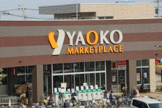 YAOKO