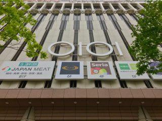 錦糸町マルイ