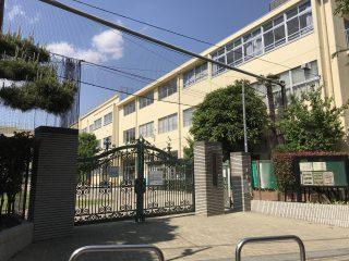 中野区立啓明小学校