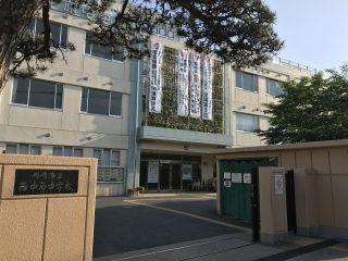 川崎市立西中原中学校2