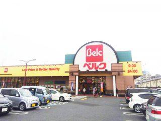 ベルク 川越東田町店