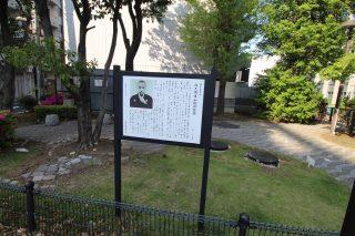 佐久間象山砲術塾跡