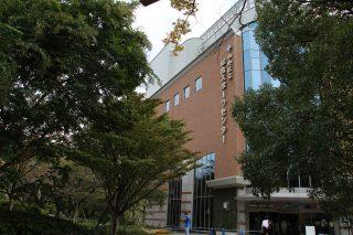 中央区立 総合スポーツセンター