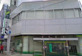 三井住友銀行 東大和支店