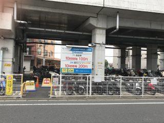 駅駐輪場 (2)