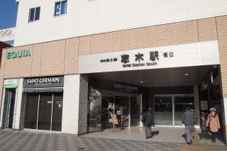 志木駅南口