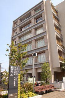 代田図書館