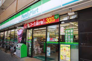 ファミリーマート新代田