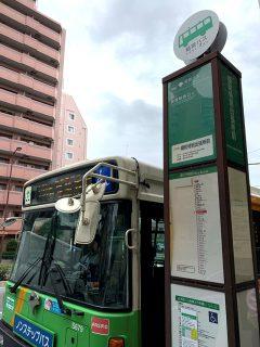 榎町特別出張所前バス停