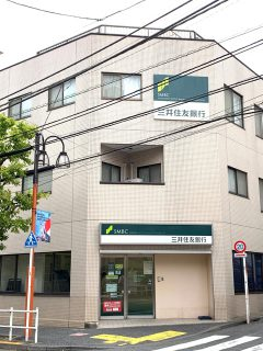 早稲田三井住友銀行