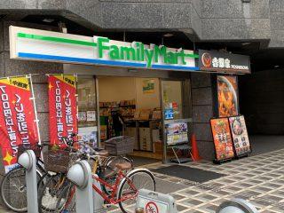 ファミリーマート早稲田