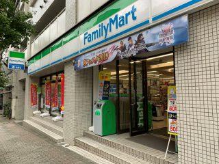 ファミリーマート新宿天神町店