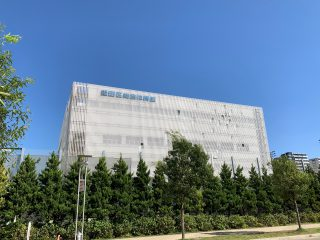 墨田区綜合体育館