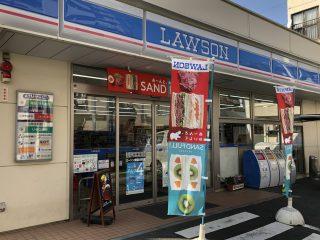 ローソン朝霞本町店