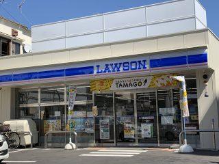 ローソン中延駅前店