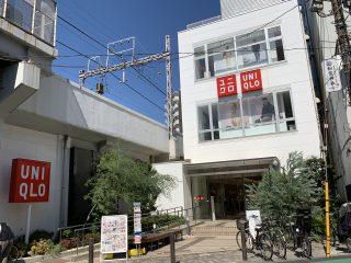 ユニクロ中延駅前店