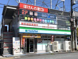和光市駅前ファミリーマート