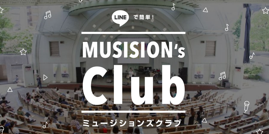 Musision's Club